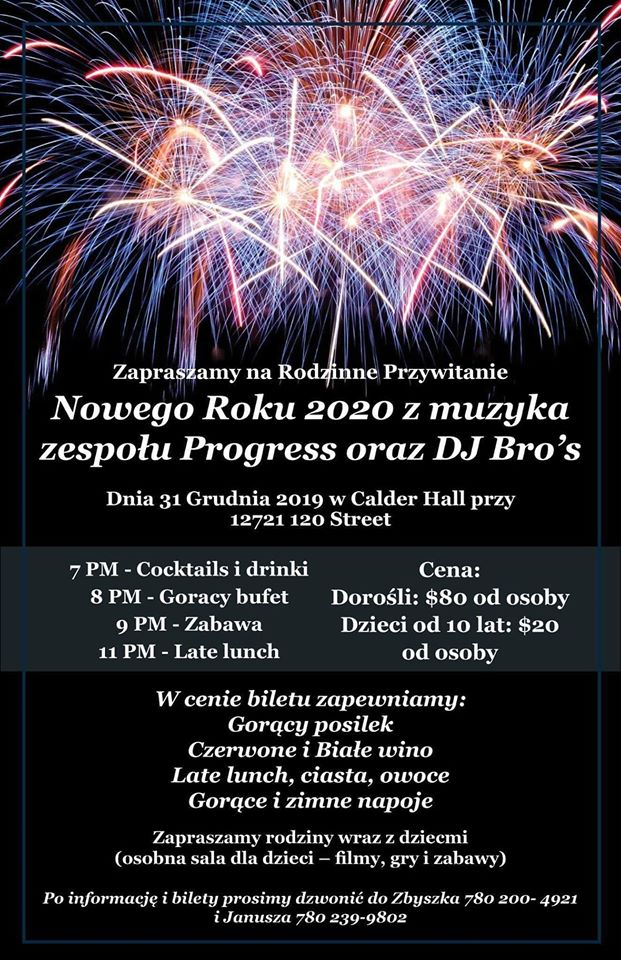 Progress Edmonton New Year poster