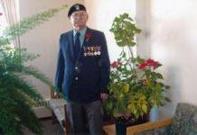Zbigniew Rogowski Calgary